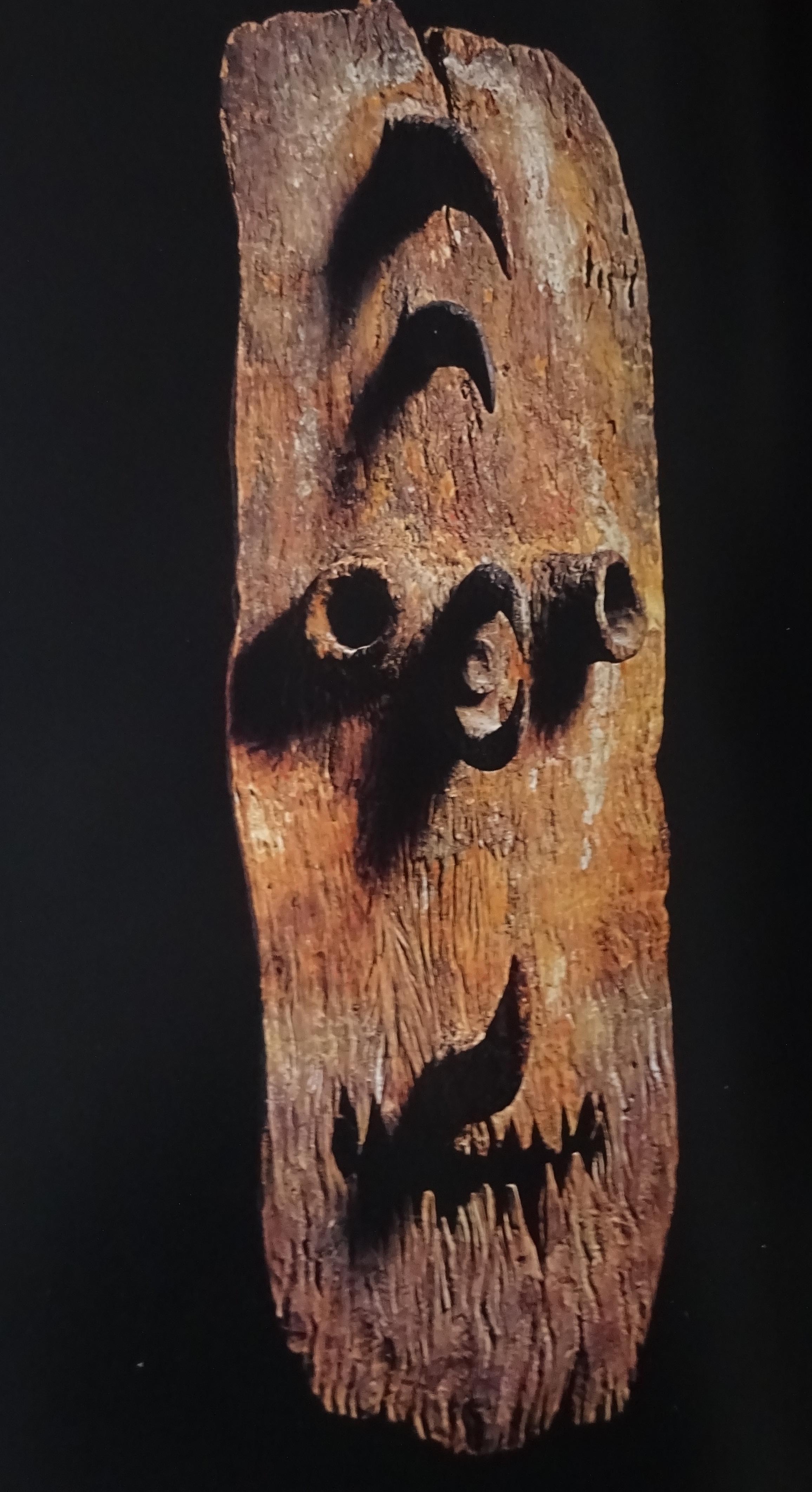 21 5445-286 blur ruin mask.jpg