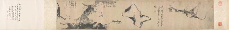 237B 1953.247 chu ta fish and rocks