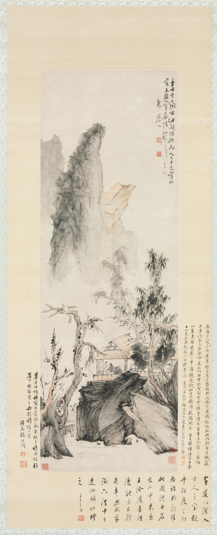 265 1954.263 hua yen conversation in autumn d 1732.jpg