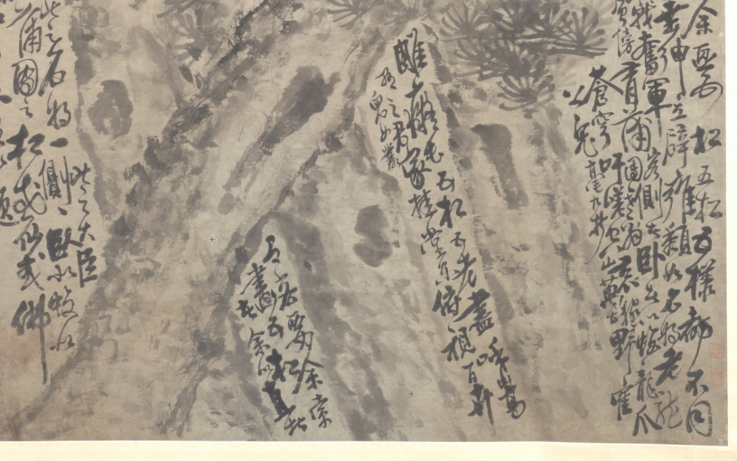 li shan five pine trees.png